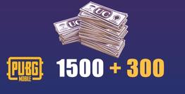1500 + 300 PUBG Mobile UC