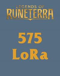 575 LoRa