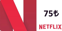 Netflix Hediye Kartı 75 TL